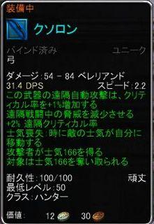 20090901_0238.jpg