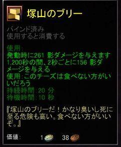 20090906_0328.jpg