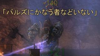 20090920_2234.jpg