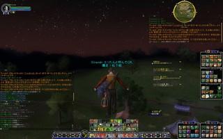 ScreenShot00011.jpg