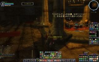ScreenShot00293.jpg